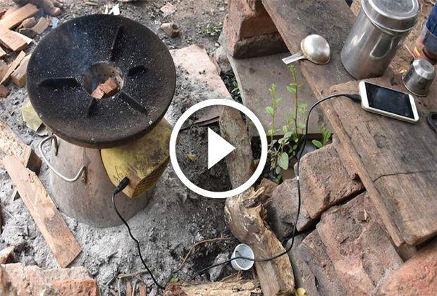 आठवीं पास ने बनाया ऐसा चूल्हा जो चाय भी बनाता है और बिजली भी !