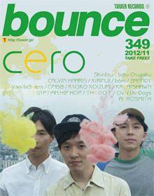 bounce 349号 - cero