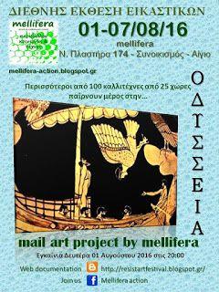 "mellifera: Η ""ΟΔΥΣΣΕΙΑ"" φτάνει στο Αίγιο / ""ODYSSEY"" arrives ..."
