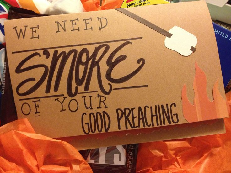 "DIY ""we need s'more of your good preaching"" card for a pastor or youth pastor for Pastor Appreciation Sunday. Paired with s'more essentials and cash!"