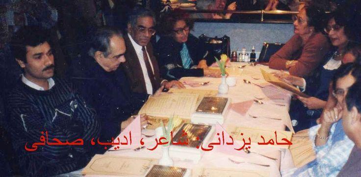 Urdu writers: Hamid Yazdani, Jamil uddin Aali, Syed Ejaz Shah, Quratul ain Haider in Cologne, Germany
