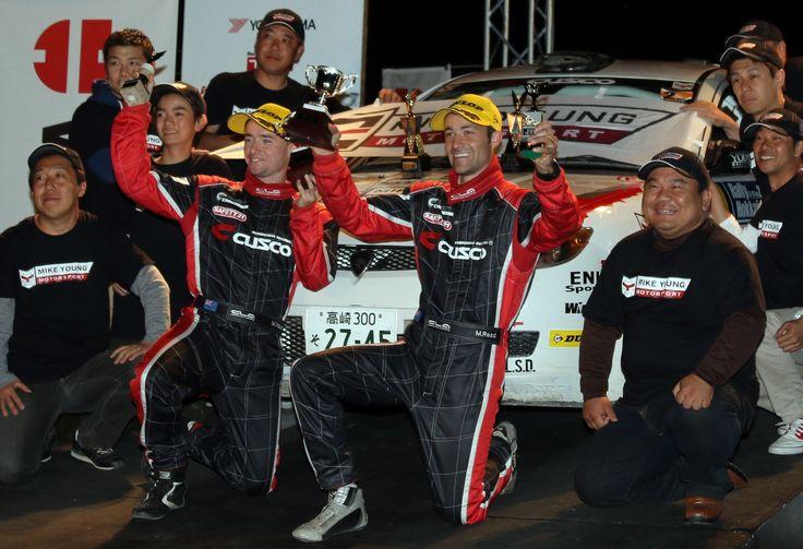 Team celebrations in Japan