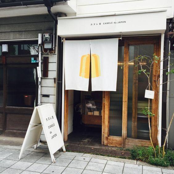 Japanese canele shop