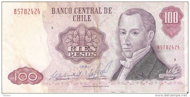 BILLETE DE CHILE DE 100 PESOS DEL AÑO 1981 (BANK NOTE)