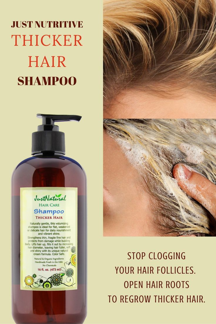 Right away your hair begins to thicken as the rich nutrients in this shampoo are absorbed by each hair strand. Lifts hair up, fills it out by increasing hair diameter, leaving hair fuller, soft and shiny without weighing down your hair. It gently deeps cl