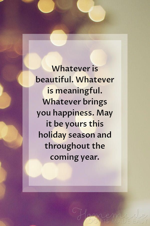 120 Best Happy Holidays Greetings Wishes And Quotes Holiday