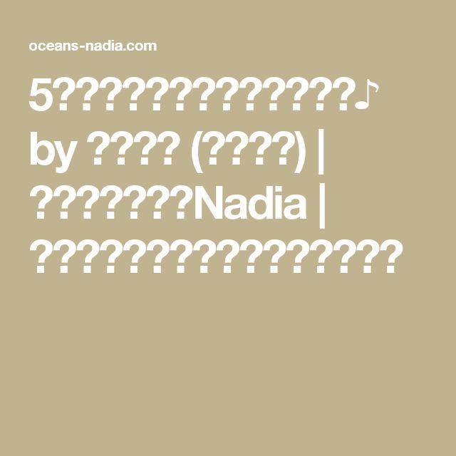 5分で完成、納豆アボユッケ丼♪ by タラゴン (奥津純子) | レシピサイト「Nadia | ナディア」プロの料理を無料で検索