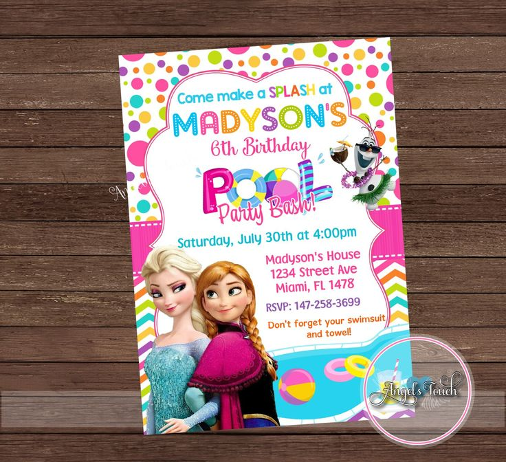 Frozen Pool Party Invitation Disney Frozen  Birthday Party