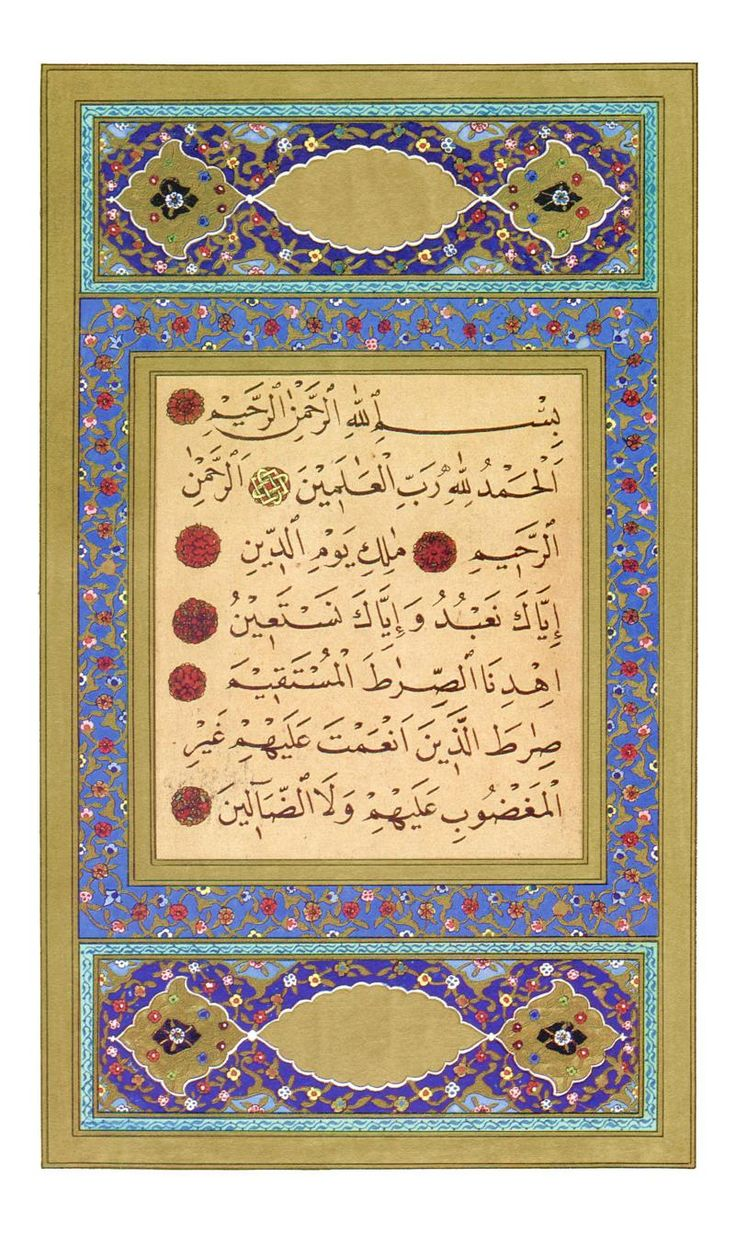 The seven verses of Al-Fatiha, the first sura of the Qur'an.