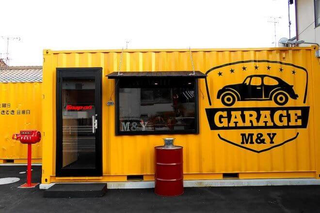 コンテナハウスで店舗とガレージを併設させたおしゃれな車両整備屋さん 山口県岩国市 Ats Japan Desain Kafe Kedai Kopi Desain Restoran