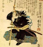 """武士道, Bushidō?), meaning """"Way of the Warrior"""", is a Japanese code of conduct and a way of life, loosely analogous to the European concept of chivalry."""