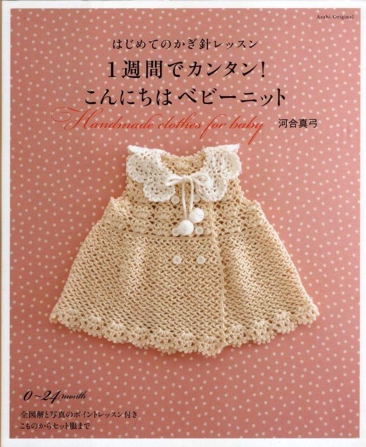 Asahi Original №10 2010 s 1 of 68