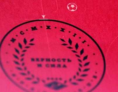 "Ознакомьтесь с этим проектом @Behance: «FC ""SPARTAK"" Moscow. Brand book. Part III.» https://www.behance.net/gallery/19576787/FC-SPARTAK-Moscow-Brand-book-Part-III"