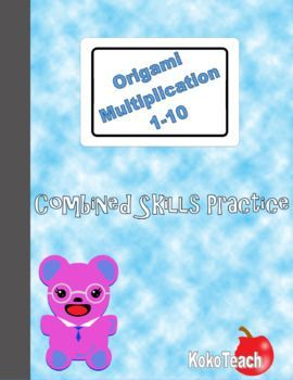 No Prep Multiplication Printables These multiplication pages are ready to print and go! The worksheets are an easy way to supplement your math curriculum with basic multiplication practice. These sheets are great for third graders and upper