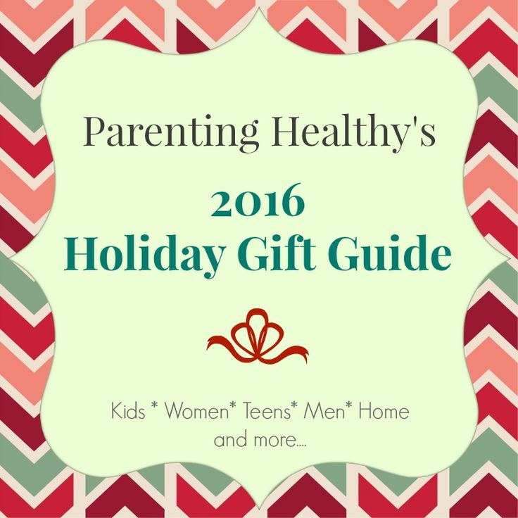 Welcome to the 2016 holiday gift guide find hot gifts this season for