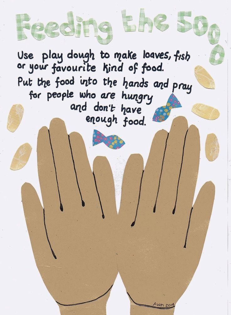 Flame: Creative Children's Ministry: Feeding the 5000 Play Dough Prayer Mat to Print Ou...
