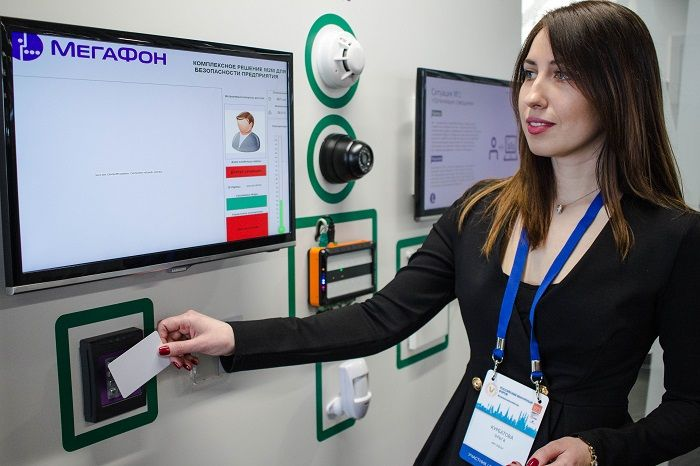 MegaFon Presented an Enterprise Security Officer's Workspace Based on AggreGate IoT Platform  Enterprise Security Officer's Workspace Based on AggreGate IoT Platform The workspace offers a single-window UI to allow security officers to monitor physical security equipment operation, environment parameters, employee movements, as well as react promptly in case of an emergency situation.  The solution was presented to the President of Tatarstan region Mr. Rustam Minnikhanov at the Innopolis…