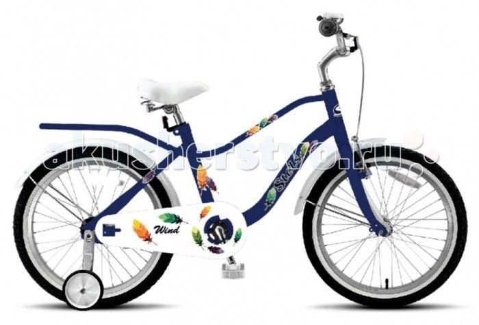 Велосипед двухколесный Stels Wind 14 (2017) Z010  Велосипед двухколесный Stels Wind 14 (2017) Z010 для детей от 3 до 5 лет.  Удобная заниженная рама, позволяющая ребёнку легко садиться и слезать с велосипеда. Съёмные боковые колёсики помогут в обучении катанию. Высокий руль и эргономичное сиденье обеспечивают комфортную посадку.  Руль регулируется как по высоте, так и по углу наклона. Ножные педальные тормоза, отличающиеся наибольшей простотой в использовании и надежностью. Полная защита…