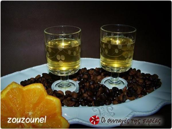 Λικέρ πορτοκάλι με κόκκους καφέ #sintagespareas