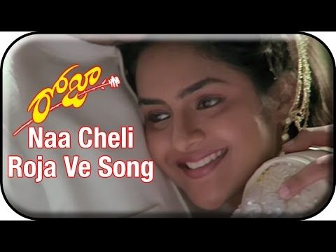 Roja Telugu Movie Video Songs | Paruvam Vaanaga Song | AR Rahman | Arvind Swamy | Madhoo - YouTube