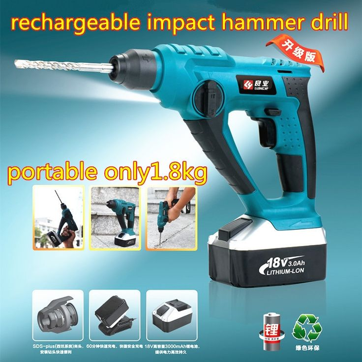 550.00$  Watch now - 18V lithium 3000mah rechargeable rechargeable impact hammer drill wireless electric hammer drill Field drilling tool  #bestbuy