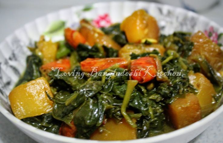 Loving Bangladeshi Kitchen(রান্নাঘর): Pui shak with Pumpkin