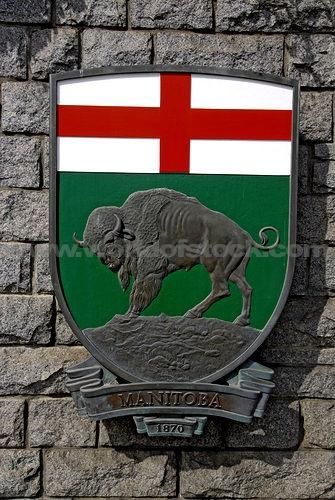 Manitoba -coat-of-arms in confederation