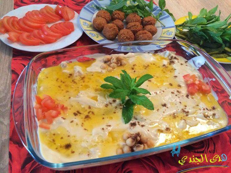 8 best Syrische rezepte images on Pinterest Syrian recipes - syrische küche rezepte