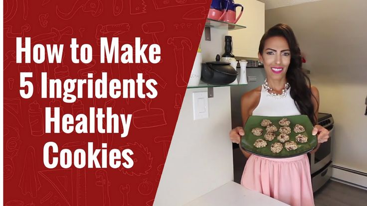 How to Make Five Ingredients Cookies