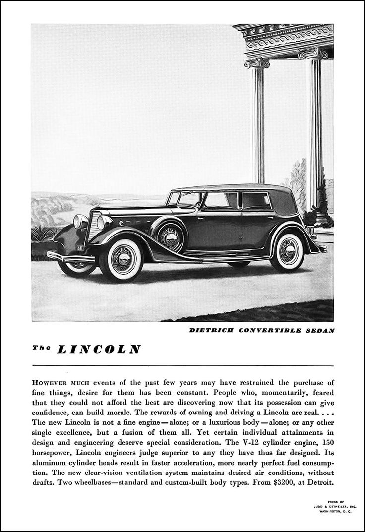 1934 lincoln ad however much events of the past few years
