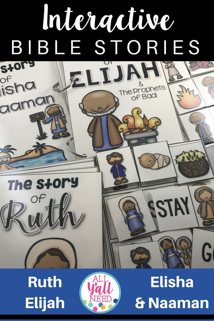 Includes 3 interactive books. The books are: Ruth, Elijah and The Prophets  of Baal, and Elisha and Naaman. Designed to give children with special  needs a ...