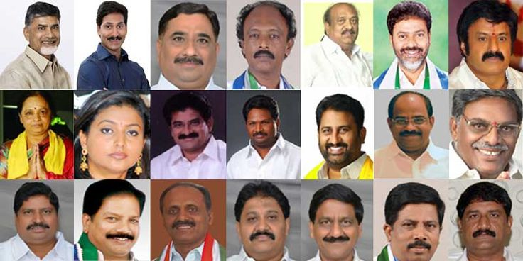 List of Andhra Pradesh MLAs, Andhra Pradesh Election 2014 Results