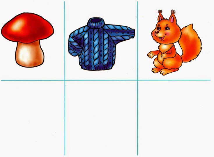 Игра-4.jpg 1600×1169 пикс
