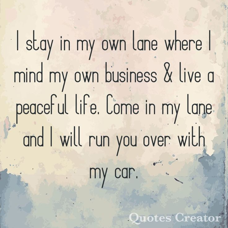 Privacy Quotes, Peace Quotes, Introvert, Walks, Hiking, Quotes About Peace,  World Quotes