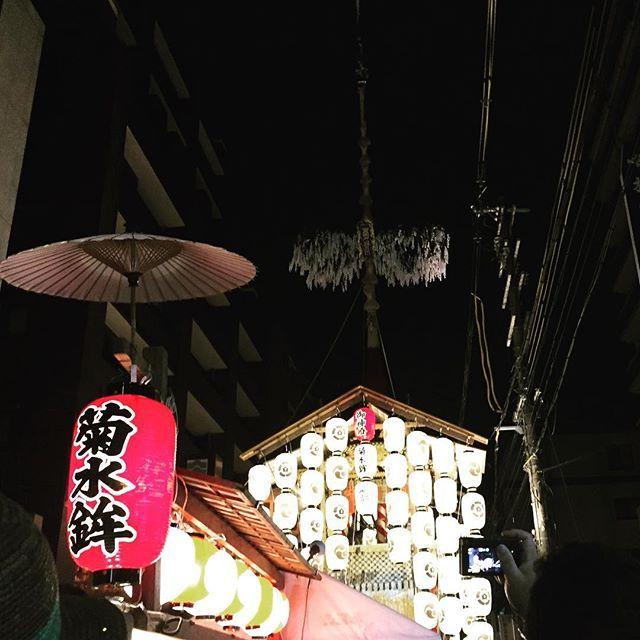 来月は祇園祭ですね♪ 宿泊先が、まだな方必見です! K3京都寺町四条は、メインの鉾(長刀鉾)まで徒歩10分です  いま現在空室ございます! ご予約、お問い合わせはホームページ又はお電話にてお願いします。 http://k3kyoto.blog.fc2.com 090-1247-5136  #dogcafek3  #dogcafe #dogcafekyoto  #ドッグカフェ #ドッグカフェk3  #kyotocafe #京都ドッグカフェ  #京都ドッグカフェk3 #京都カフェ  #愛犬  #わんこ #カフェ  #cafe #看板犬 #愛犬  #いぬばか部 #愛犬と旅行  #京都旅行 #京都カフェ部  #ねこ #そうだ京都行こう  #祇園祭 #わんこと一緒 #愛犬と旅行 #宿 #京都好き #京都旅