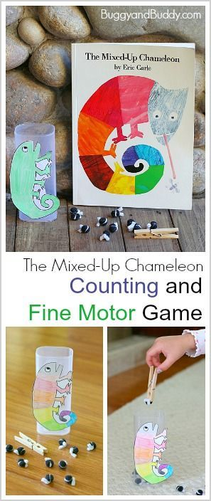 Fine motor and counting game for preschool and kindergarten based on Eric Carle's The Mixed Up Chameleon! Includes a FREE template! Read more and get your FREE download at: http://buggyandbuddy.com/mixed-chameleon-eric-carle/
