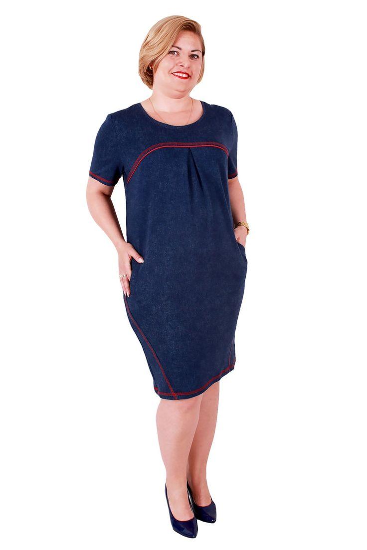 Ležérne šaty alebo tunika do pohody. Tak možno charakterizovať tento model, ktorý je vyrobený z vysoko kvalitnej bavlny s prímesou elastanu v denim dizajne. Šaty sú prešívanékontrastným červeným lemovaním. Vpredu sú dve šikmé vrecká. Celý model s ozdobným prešívaním v červenej farbe je príjemným spestrením tvojho bežného všedného dňa.Šaty sú bez podšívky.  Dodanie cca 10-15 pracovných dní