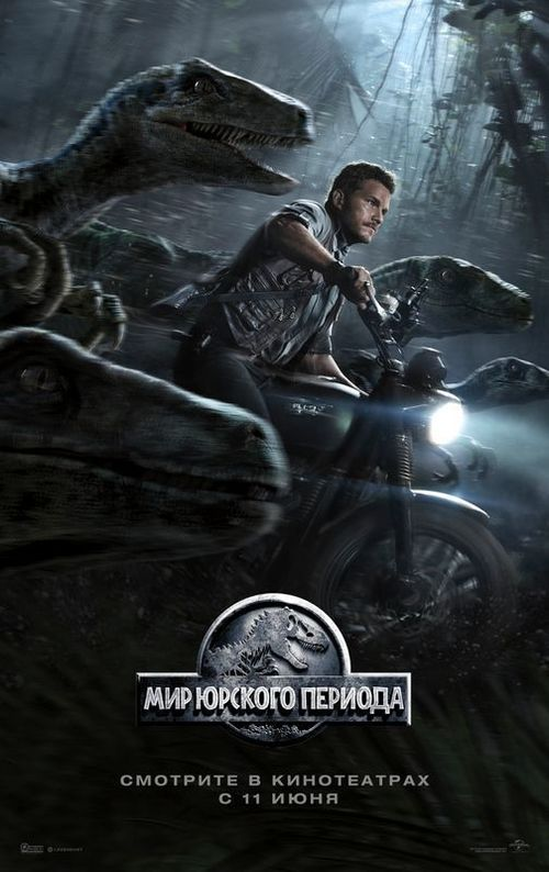 Watch Jurassic World 2015 Full Movie Online Free
