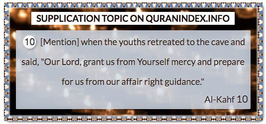 Browse Supplication Quran Topic on https://quranindex.info/search/supplication #Quran #Islam [18:10]