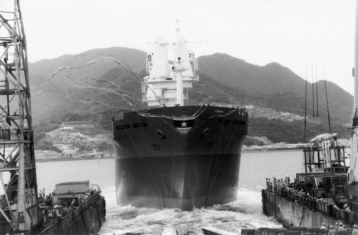 Το bulk carrier SILVER DREAM, κατασκευάστηκε το 1985 στα ναυπηγεία Hayashikane Shipbuilding & Engineering της Ιαπωνίας για λογαριασμό εταιρείας υπό τη διαχείριση της Stavros Daifas Marine Enterprises S.A. / The bulk carrier SILVER DREAM, built in 1985 by Hayashikane Shipbuilding & Engineering in Japan for a company under the management of Stavros Daifas Marine Enterprises S.A.