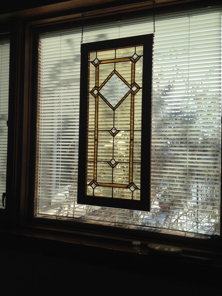 1000 Images About Hanging Stained Glass Panels On
