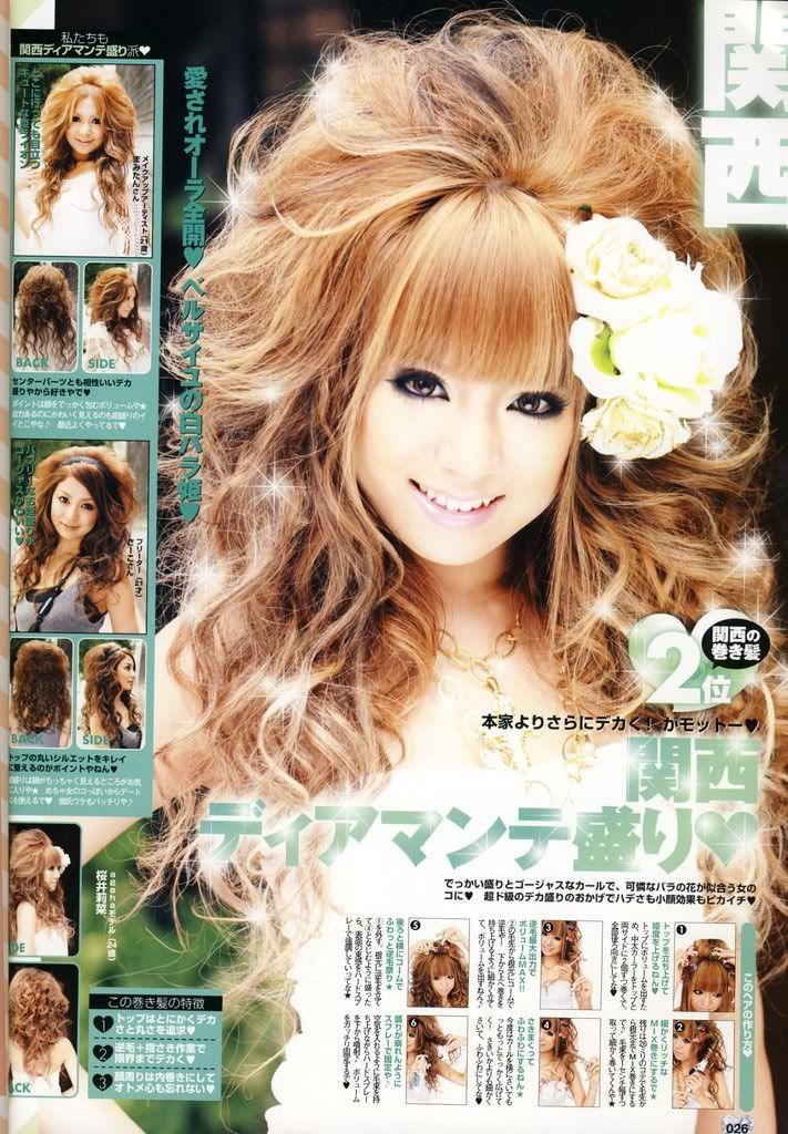 Japanese Hair Style How To Hair Pinterest Japanese
