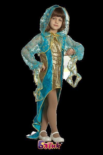 Каталог детских новогодних костюмов морские жители
