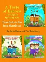 15984 best hebrew for kids images on pinterest hebrew school 33 off coupon code kn45f a taste of hebrew for english speaking kids fandeluxe Images