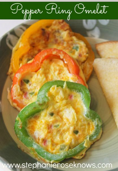 Easy pepper ring omelet. Perfect for breakfast and brunches! Gluten free!