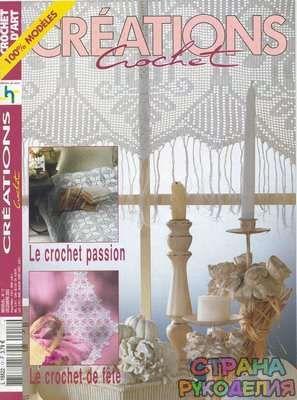 Crochet Creations MULTE