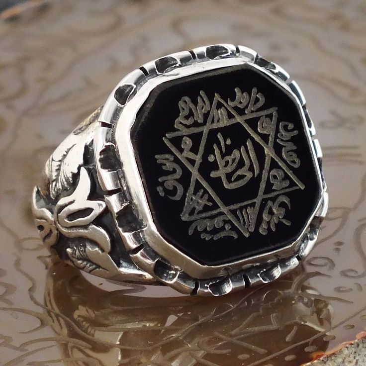 Seal of Solomon Talisman Ring Sterling Silver Black Onyx Handcrafted unique  #KaraJewels #Islamic