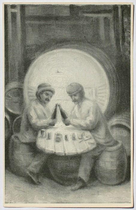 Antique Skull Optical Illusion Postcard, 1909