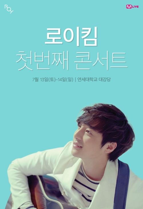 Roy Kim to hold first concert tour across Korea ♥