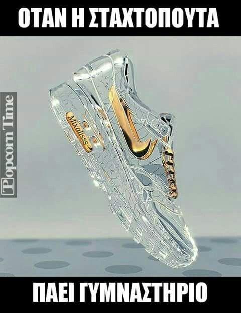 Wow I want it